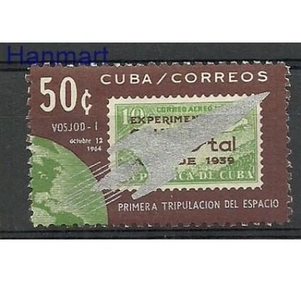 Znaczek Kuba 1964 Mi 945 Czyste **