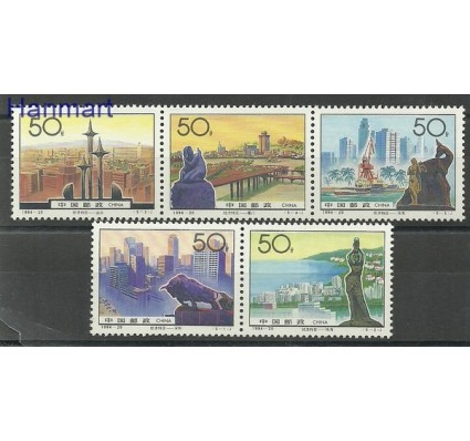 Znaczek Chiny 1994 Mi 2578-2582 Czyste **
