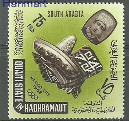Znaczek Qu'aiti State in Hadhramaut 1966 Mi 79 Czyste **