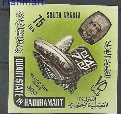 Znaczek Qu'aiti State in Hadhramaut 1966 Czyste **