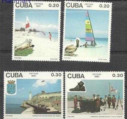 Znaczek Kuba 1991 Mi 3500-3503 Czyste **