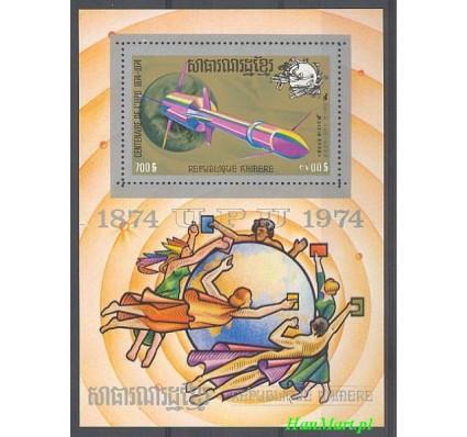 Znaczek Kambodża 1974 Mi bl 52 Czyste **