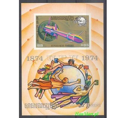Znaczek Kambodża 1974 Mi bl 52B Czyste **