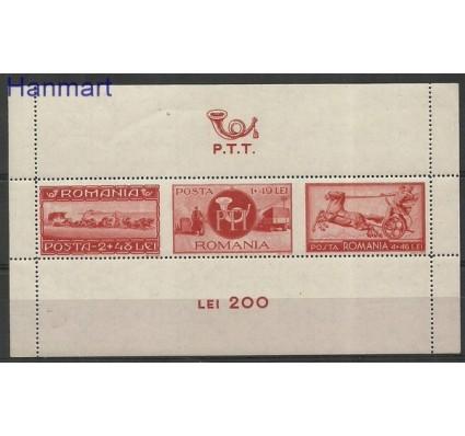Znaczek Rumunia 1944 Mi bl 23 Czyste **