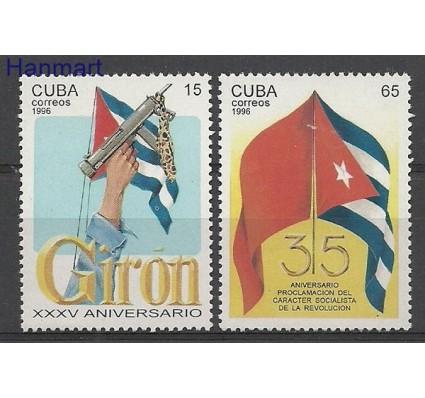 Znaczek Kuba 1996 Mi 3918-3919 Czyste **