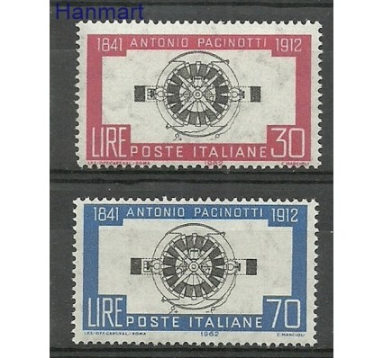 Znaczek Włochy 1962 Mi 1120-1121 Czyste **