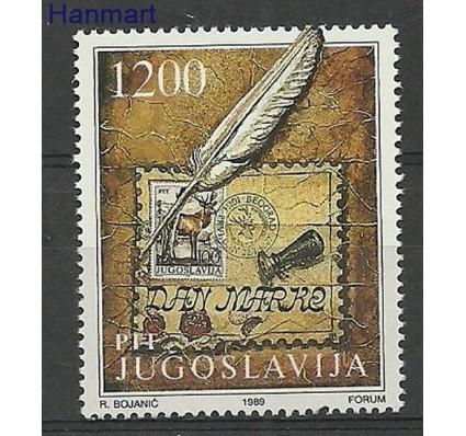 Znaczek Jugosławia 1989 Mi 2379 Czyste **