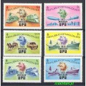Malediwy 1974 Mi 514-519 Czyste **