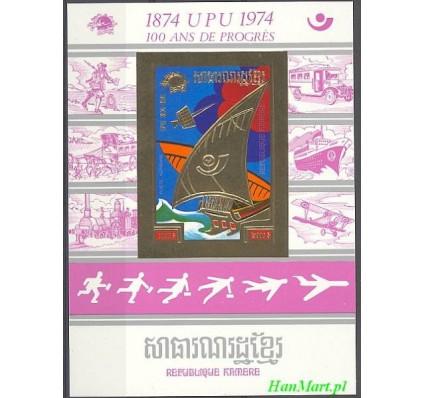 Znaczek Kambodża 1975 Mi bl 126B Czyste **