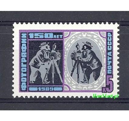 ZSRR 1989 Mi 5954 Czyste **