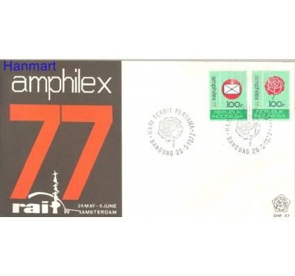 Znaczek Indonezja 1977 Mi 871-872 FDC