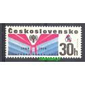Czechosłowacja 1979 Mi 2502 Czyste **