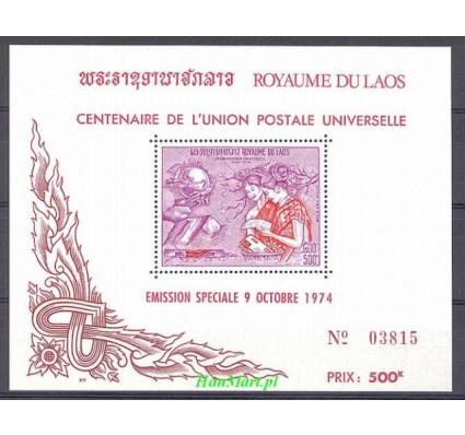 Znaczek Laos 1974 Mi bl 50 Czyste **