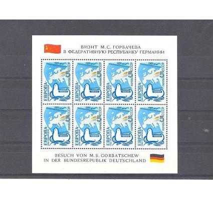 ZSRR 1989 Mi ark 5955 Czyste **