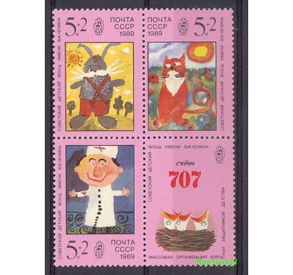 ZSRR 1989 Mi 5958-5960 Czyste **