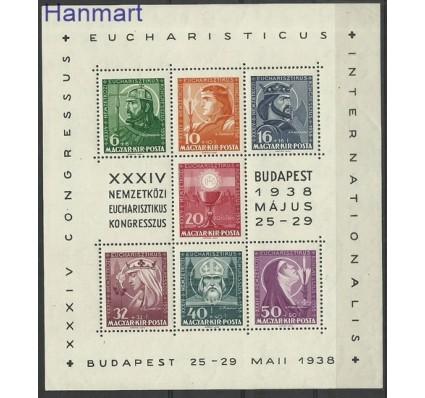 Znaczek Węgry 1938 Mi bl 3 Czyste **