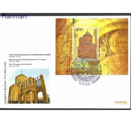 Znaczek Armenia 2014 Mi bl 64 FDC