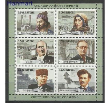 Znaczek Azerbejdżan 2014 Mi bl 151 Czyste **