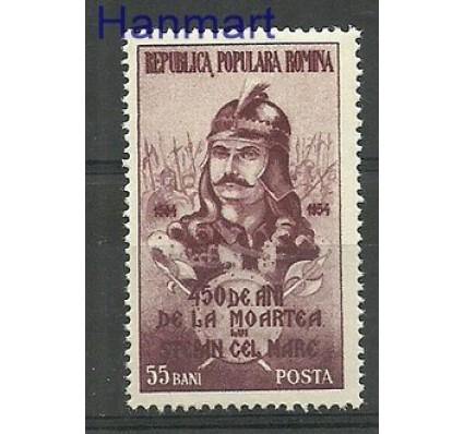 Znaczek Rumunia 1954 Mi 1477 Czyste **