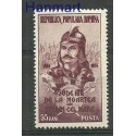 Rumunia 1954 Mi 1477 Czyste **