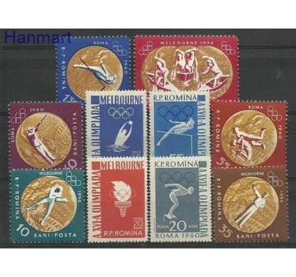 Znaczek Rumunia 1961 Mi 2010-2019 Czyste **