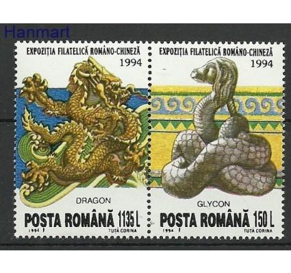 Znaczek Rumunia 1994 Mi 5038-5039 Czyste **