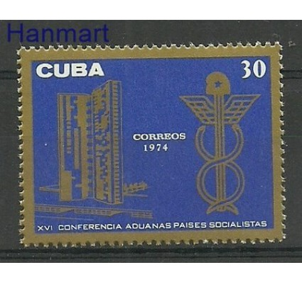 Znaczek Kuba 1974 Mi 2011 Czyste **