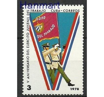 Znaczek Kuba 1978 Mi 2329 Czyste **
