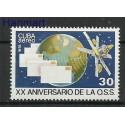 Kuba 1978 Mi 2344 Czyste **