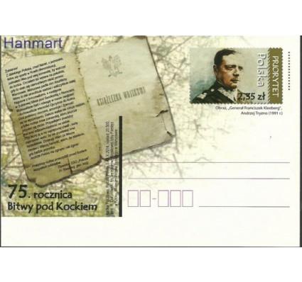 Znaczek Polska 2014 Fi Cp 1688 Całostka pocztowa