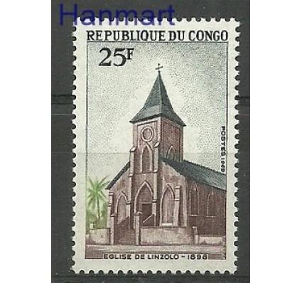 Znaczek Kongo 1970 Mi 206 Czyste **