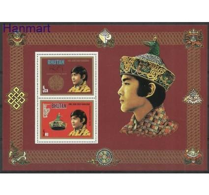 Bhutan 1974 Mi bl 64 Czyste **