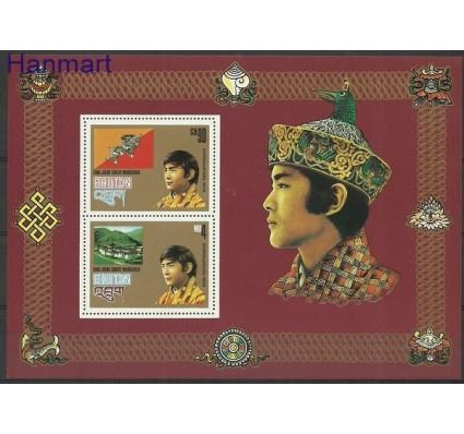 Znaczek Bhutan 1974 Mi bl 65 Czyste **