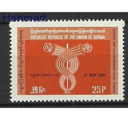 Znaczek Birma 1981 Mi 281 Czyste **