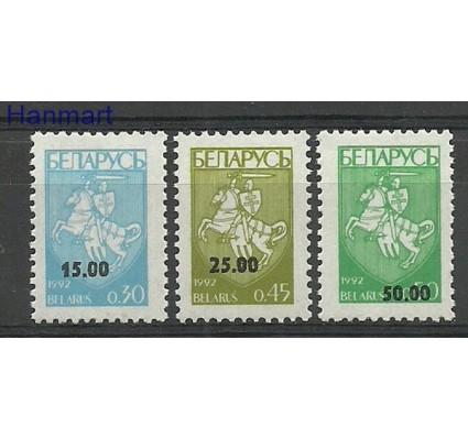 Znaczek Białoruś 1994 Mi 46-48 Czyste **