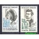 Francja 1972 Mi 1782-1783 Czyste **