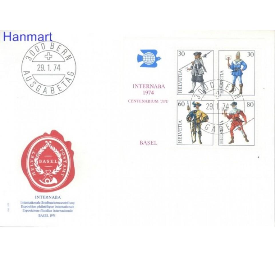 Szwajcaria 1974 Mi bl 22 FDC