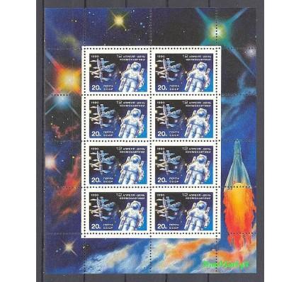 ZSRR 1990 Mi ark 6073 Czyste **