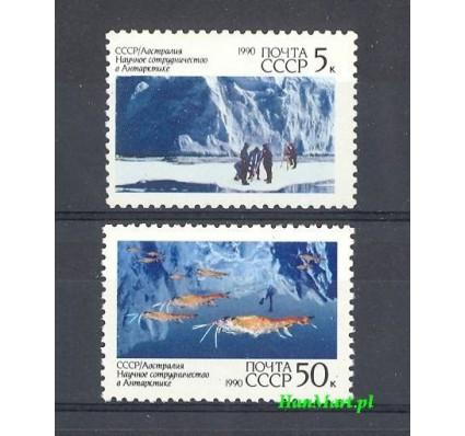 ZSRR 1990 Mi 6095-6096 Czyste **