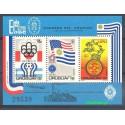 Urugwaj 1975 Mi bl 28 Czyste **