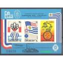 Urugwaj 1975 Mi gedbl 28 Czyste **