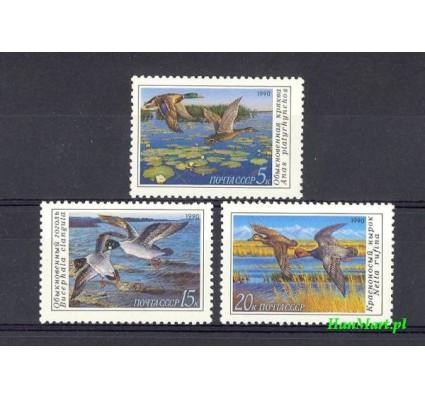 Znaczek ZSRR 1990 Mi 6099-6101 Czyste **