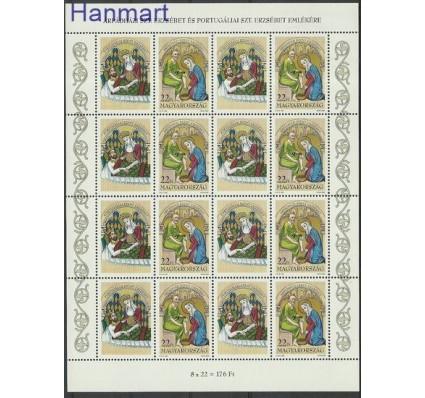 Znaczek Węgry 1995 Mi ark 4364 Czyste **