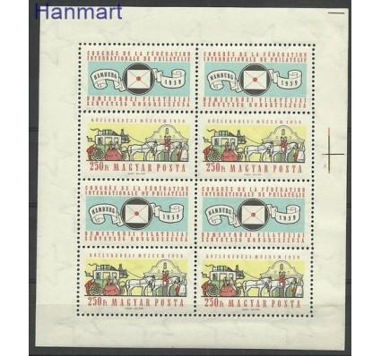 Znaczek Węgry 1959 Mi ark 1583 Z podlepką *