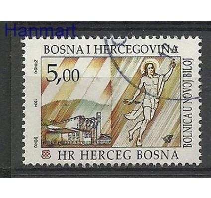 Znaczek Mostar 1994 Mi 20 Stemplowane