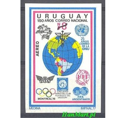 Znaczek Urugwaj 1977 Mi ged 1465 Czyste **