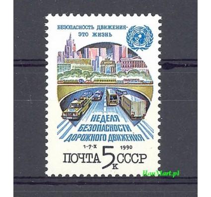 Znaczek ZSRR 1990 Mi 6124 Czyste **