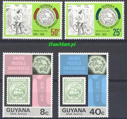 Znaczek Gujana 1974 Mi 460-463 Czyste **