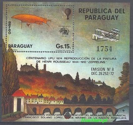 Znaczek Paragwaj 1974 Mi bl 228 Czyste **