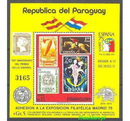 Znaczek Paragwaj 1975 Mi bl 245 Czyste **